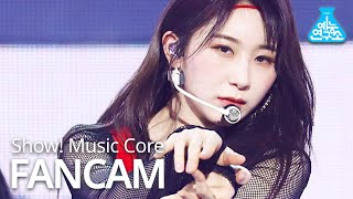 [예능연구소] 아이즈원 이채연 직캠 'Sequence' (IZ*ONE LEE CHAE YEON FanCam) @Show!MusicCore MBC210109방송