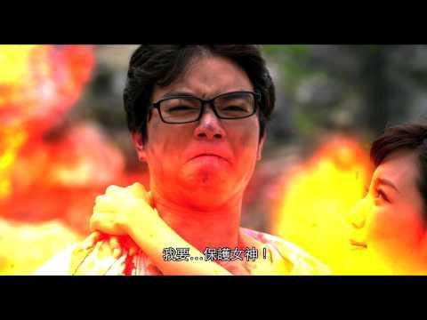 超能勁處男 (Virgin Psychics)電影預告