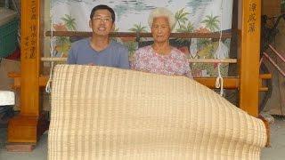 藺草手工蓆 潭底蓆傳統草蓆編織工藝傳承