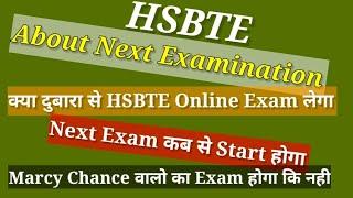 Hsbte | Hsbte New Update | Hsbte Exam | Hsbte Result | Next Exam will be online or offline