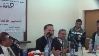 مصر العربية | شريف عامر: كنت عايز أسيب مصر و أهاجر