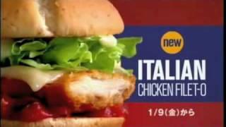 日本マクドナルドのテレビCM「イタリアンチキンフィレオ」このCMの声を...