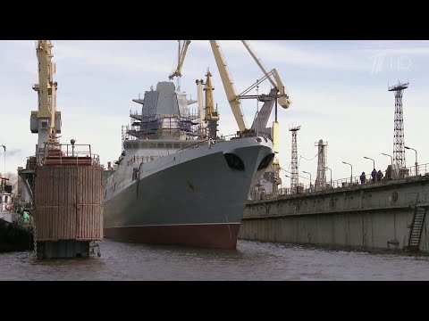 Новейший фрегат Адмирал Головко спущен на воду в Санкт-Петербурге.