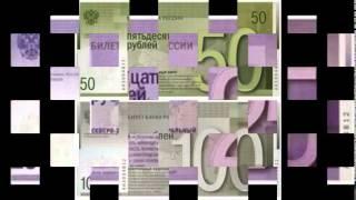 Деноминация в России Скоро выпустят новые рубли Экономический кризис