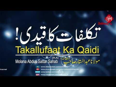 Takallufaat Ka Qaidi | Molana Abdus Sattar Sahab