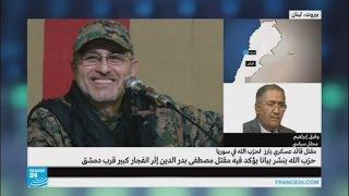 حزب الله يؤكد مقتل مصطفى بدر الدين إثر انفجار كبير قرب دمشق