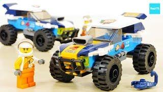 レゴ シティ 砂漠のラリーカー 60218 / LEGO City Great Vehicles Desert Rally Racer