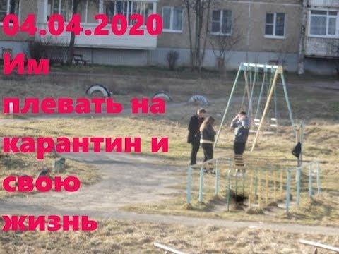 Как нарушают карантин, Кострома, Нерехта, #ГалкинTV