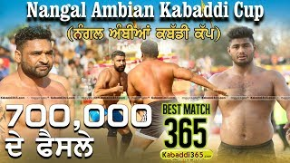 #365 Best Final Match | Surkhpur Vs Shahkot | Nangal Ambian (Shahkot) Kabaddi Cup 2018