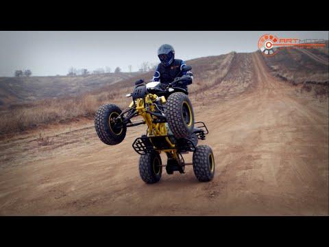 Видео обзор квадроцикл ATV Bashan BS250S-11B Limited Edition АРТМОТО