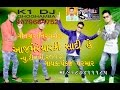 Download New timli 2017 | Neerav raj | yaar ki shadi | K1 DJ mp3 timli MP3 song and Music Video