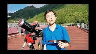 Publication Date: 2021-03-22 | Video Title: 黃楚標中學 日蝕觀測活動