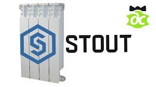 Обзор биметаллического радиатора Stout Space