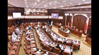 الجلسة العادية السادسة لدور الانعقاد الأول - الفصل التشريعي الخامس -  مجلس النواب - 22 يناير 2019
