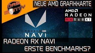 AMD Radeon RX Navi erste Benchmarks? - Neue AMD Grafikkarte RX 560XT   DasMonty - Deutsch