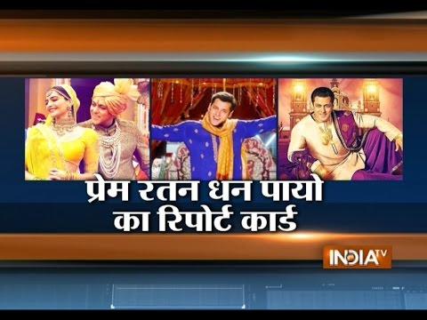 Prem Ratan Dhan Payo Review: Watch Public Review of Salman Khan, Sonam Kapoor Movie