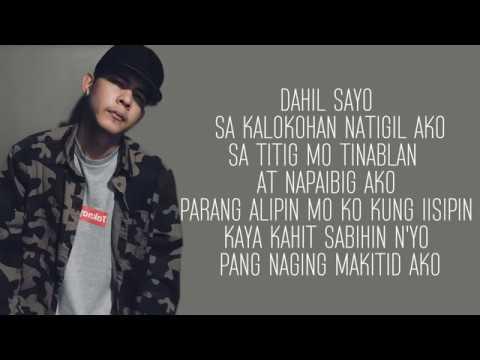 Ikaw Kasi - Lyrics Ex Battlion