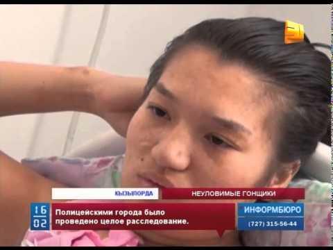 Казахская эротика - Порно узкоглазых с Казахстана
