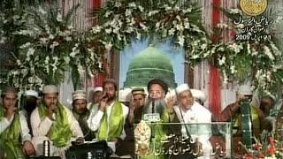 Qadum Qadum Per Professor Abdul Rauf Rufi