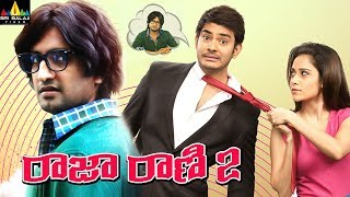 Raja Rani 2 Full Movie | 2019 Latest Telugu Movies | Santhanam, Nushrat Bharucha, Sethu, Vishakha