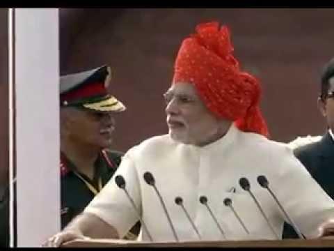 PM Modi dream of women empowerment