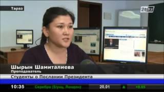 Студенты Жамбылского гуманитарно-технического университета будут работать на благо государства