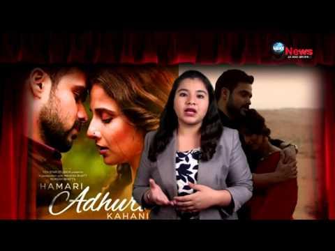 Filmy Friday Review: Blockbuster Film 'Hamari Adhuri Kahani'