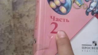 Чтение 3 класс часть 2