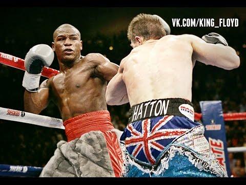 Floyd Mayweather Jr. vs Ricky Hatton / Флойд Мэйвезер - Рикки Хаттон