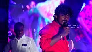 Gana Sudhakar mutta kannu song live @vlr