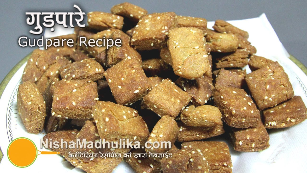 Gur Pare Recipe   Gur Para Recipe   YouTube