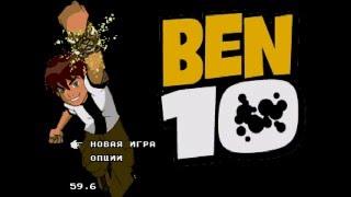 Ben 10 (MD/GEN Bootleg) Gameplay