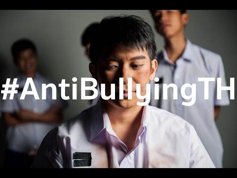 #AntiBullyingTH - DESIGN YOUR OWN DESTINY