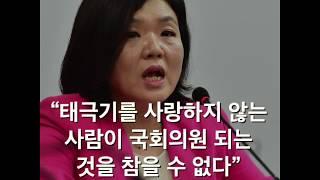 자유한국당 지도부의 화려한 막말 대전- 남다른 클라스 레벨 싸움