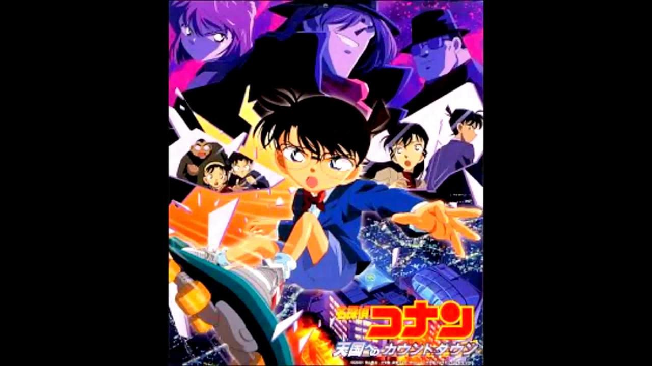 Detective Conan Movie 5 OST Al acercarse movimiento de Crisis ~ Conan