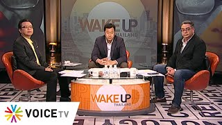 Wake Up Thailand 18 พฤศจิกายน 2562