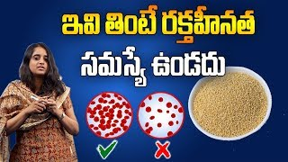 Dr Sarala about Kodo Millet (Arikalu) || Easy Healthy Recipes || SumanTV Organic Foods