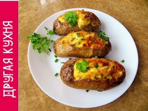 Картошка в духовке по-настоящему!