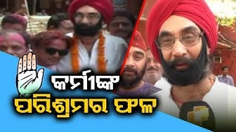 Nail-biting win for Congress leader Santosh Saluja in Kantabanji Assembly constituency