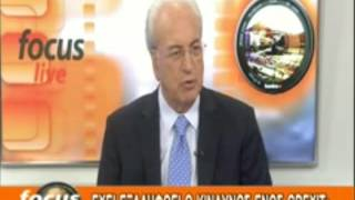 Ελληνική οικονομία & BREXIT (26/06/2016 μέρος Α')