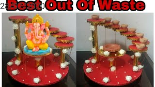 96. Diya Stand for Diwali   दिवाली डेकोरेशन Idea   Best Out Of Waste