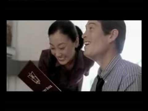 HSBC Insurance