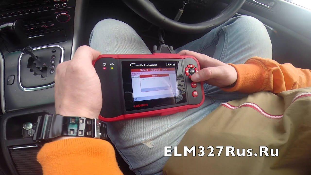 инструкция портативного сканера creader 6