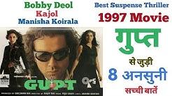 Gupt movie unknown facts budget Bobby Deol Kajol Manisha Bollywood best Suspense Thriller movie 1997