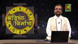 नराम्रो ग्रहको शान्तिको विशेष उपाय गोसेवा......