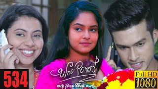 Sangeethe | Episode 534 10th May 2021 Thumbnail