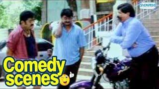 Roadside Villans Loot Biker - Superhit Kannada Scenes - Jaggesh - Komal Kumar