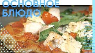 Пиццета с лососем