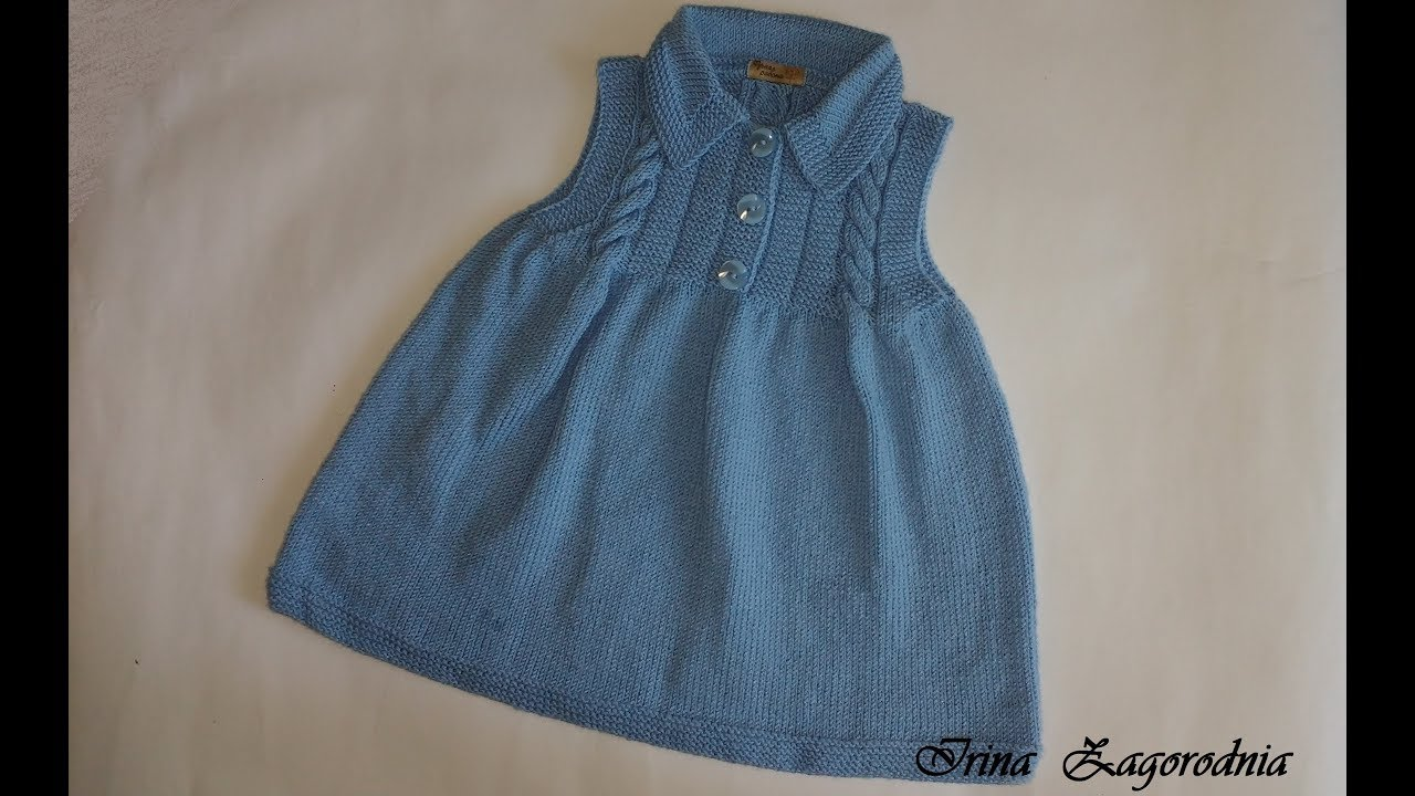 как связать детское платье вязание спицамич2учимся вязать