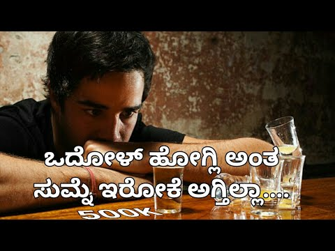 Kannada Sad Song | Heartalli oblu | WhatsApp Status Video's |